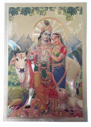 Gravura/litografia  Krishna & Rama