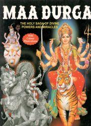 Livro Infantil Maa Durga - Em Inglês