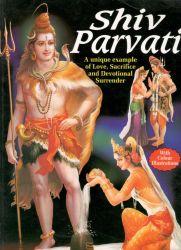 Livro Infantil Shiva & Parvati - Em Inglês