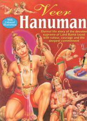 Livro Infantil Hanuman - Em Inglês