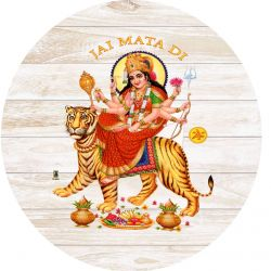 Gravura Adesiva Parvati