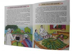 Livro Infantil Maa Gayatri - Em Inglês