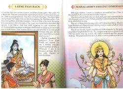 Livro Infantil Maa Lakshmi - Em Inglês
