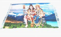 Canga Indiana Shiva Family