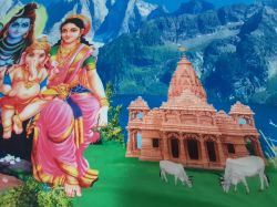 Canga de Praia Indiana Shiva, Parvati & Ganesha